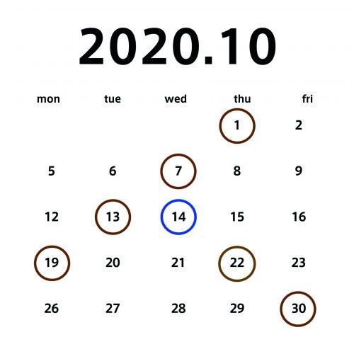 1803089